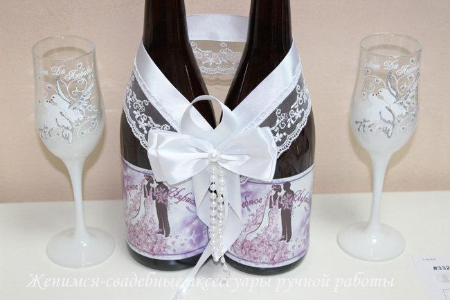 украшения на бутылку свадебное сделать своими руками