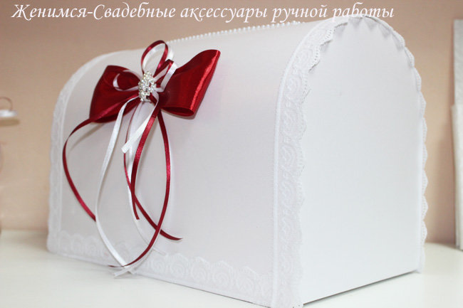 Сундук для денег на свадьбу своими руками размеры 14