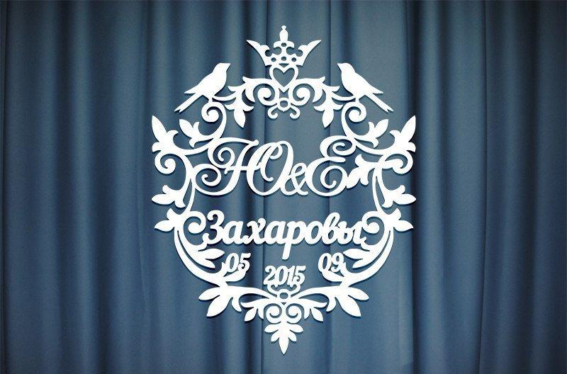 Герб семьи своими руками на свадьбу 58
