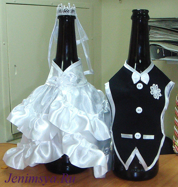 Костюм на бутылки шампанского своими руками 95